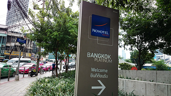 novotel-bkk-platinum-01